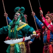 National Beijing Opera 17578