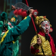 National Beijing Opera 17596