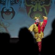 National Beijing Opera 17601