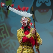National Beijing Opera 17606