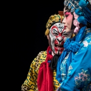 National Beijing Opera 17611
