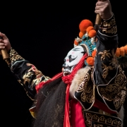 National Beijing Opera 17631