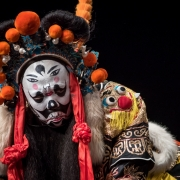 National Beijing Opera 17633
