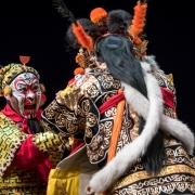 National Beijing Opera 17644