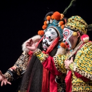 National Beijing Opera 17647
