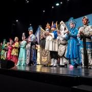 National Beijing Opera 17742