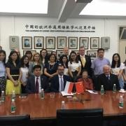 Visit of University of Gdańsk delegation to China 7