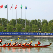 Dragon Boat Competition 2