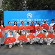 Beijing  7