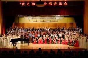 Academic Choir of the University of Gdańsk